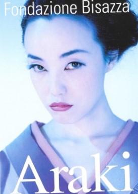 Araki, una via alla scoperta del sentire giapponese