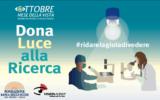 """""""Dona Luce alla Ricerca"""": ad ottobre con una luce per bicicletta ottici e clienti sosterranno i progetti dei ricercatori veneziani"""