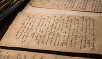 La scrittura delle donne in Veneto